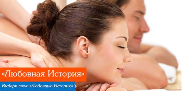 lubovnaya_istoriya1